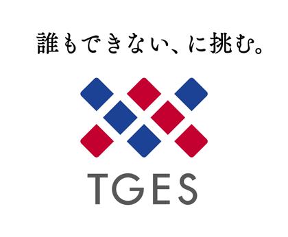 東京 ガス エンジニアリング ソリューションズ 東京ガスエンジニアリングソリューションズ株式会社
